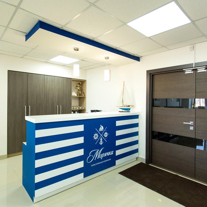 Офис туристической компании «Морячка» 62 м2