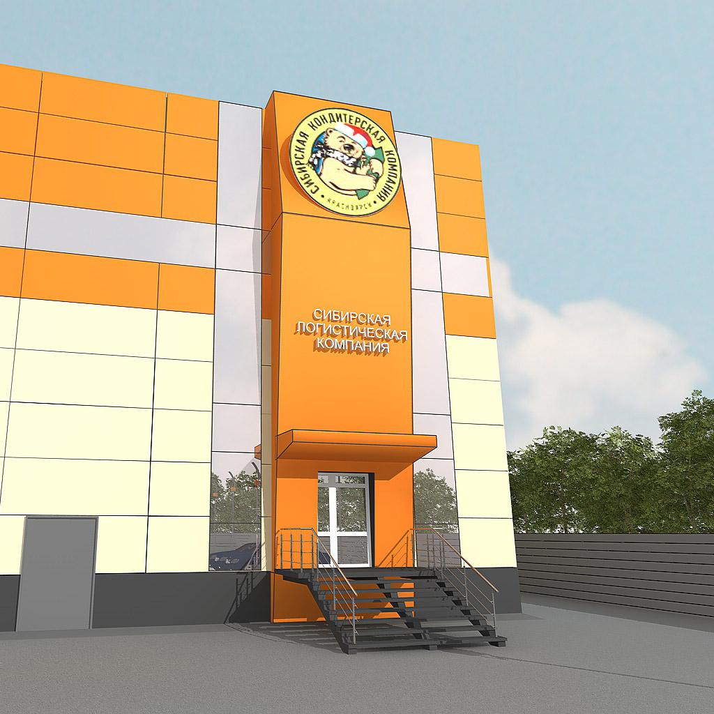 Фасад терминала «Сибирская логистическая компания» г.Красноярск